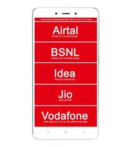 All Type Mobile Recharge